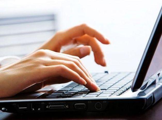 Iscrizione on-line
